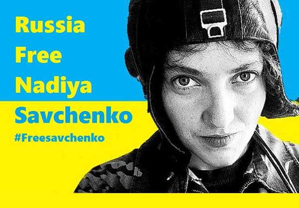 FreeSavchenko.jpeg
