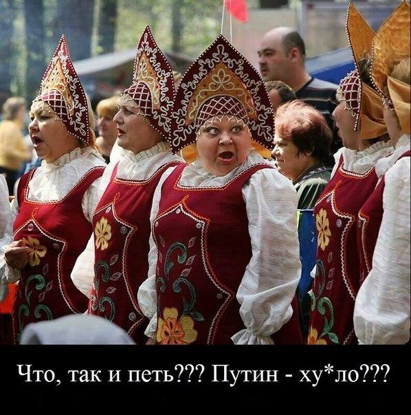 Большинство нардепов снова не пустили в суд над Савченко: в зал завели титушек - Цензор.НЕТ 9852