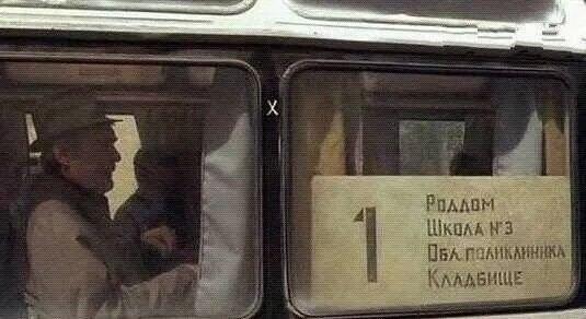 Роспотребнадзор советует россиянам не отдыхать за границей - Цензор.НЕТ 9702
