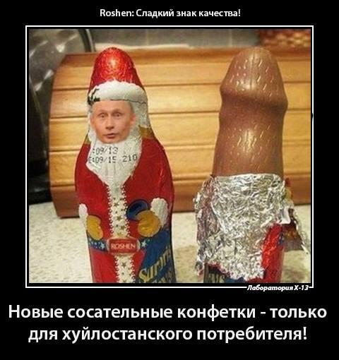 В течение 10 дней Украина и Chevron планируют подписать соглашение по добыче сланцевого газа - Цензор.НЕТ 4835